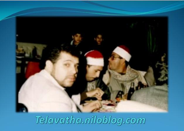 [تصویر: telavatha.niloblog.gharian_2.jpg]
