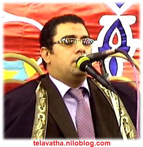 [تصویر:  telavatha.niloblog.anwar_2.png]