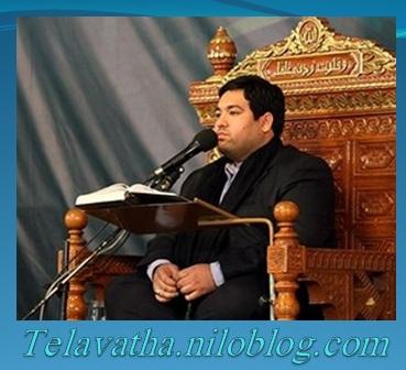 [تصویر:  telavatha.niloblog.com_%20sayed%20jawad%20-%203.jpg]